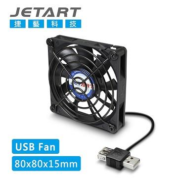捷藝 JETART 8公分USB靜音風扇 (DF8015UB)