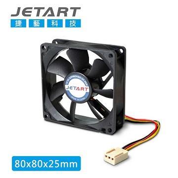 捷藝 JETART 8公分靜音直流風扇 (DF8025P)