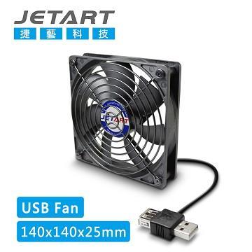 捷藝 JETART 14公分USB靜音風扇 (DF14025UB)