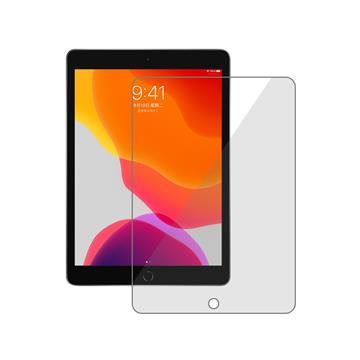 Gobukee iPad 第8代玻璃保護貼