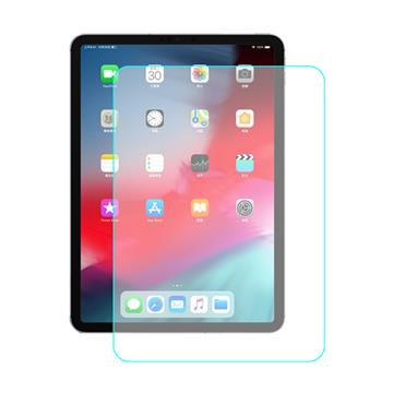 Gobukee iPad Pro5/Air4玻璃保護貼
