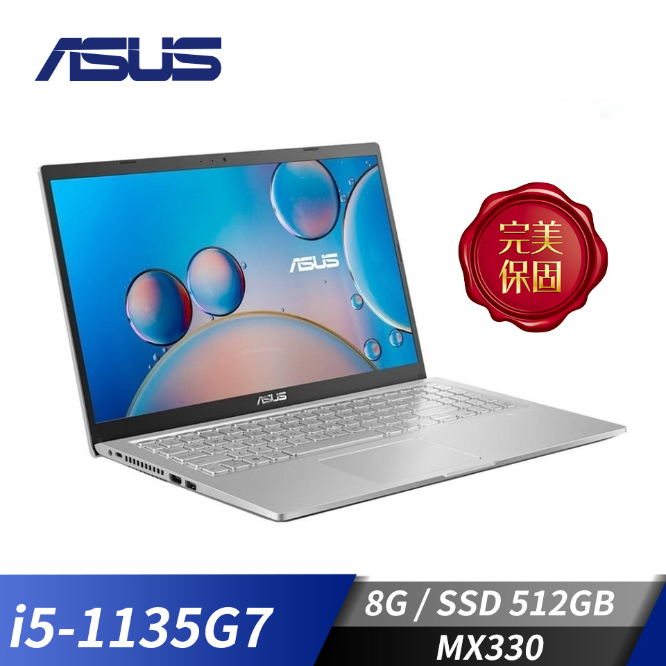 "華碩 ASUS Laptop 14 筆記型電腦14""(i5-1135G7/8GB/512GB/MX330 2G/Win 10) X415EP-0041S1135G7"