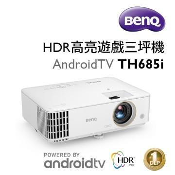 BenQ TH685i HDR 低延遲高亮遊戲三坪機