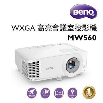 BenQ MW560  WXGA節能高亮商用投影機