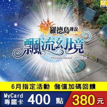 MyCard-四格專屬海報