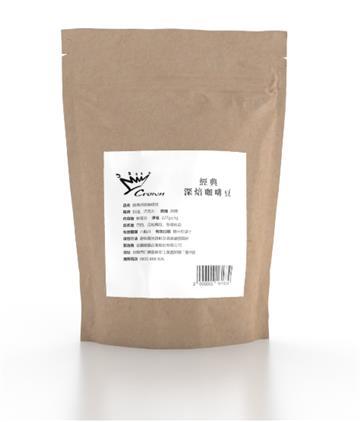 金廣咖啡-經典深焙咖啡豆