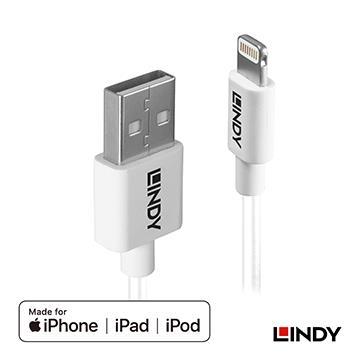 LINDY Apple認證 A to Lightning 傳輸線 1M
