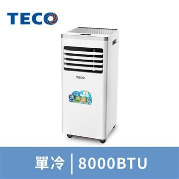 東元 移動式空調8000BTU(XYFMP2202FC)