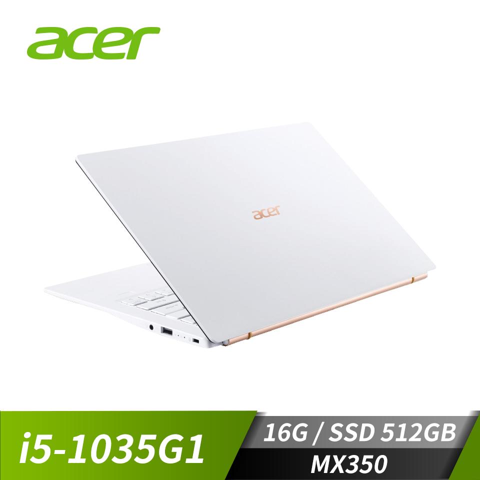 宏碁 ACER 筆記型電腦- Swift(i5-1035G1/16G/MX350/512G/W10)