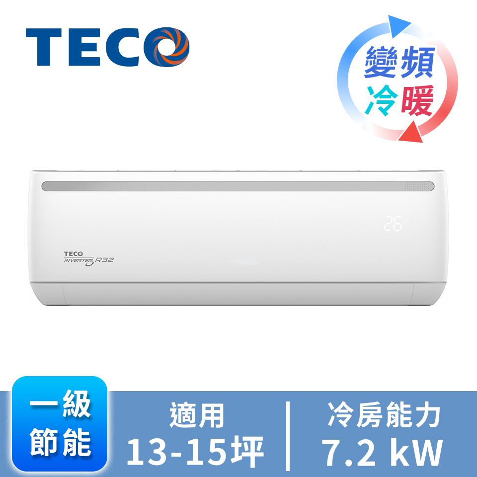 TECO一對一變頻冷暖空調
