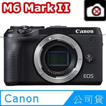 Canon EOS M6 Mark II 單機(公司貨)-黑