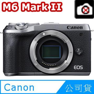 Canon EOS M6 Mark II 單機(公司貨)-銀