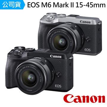Canon EOS M6 Mark II 15-45 公司貨-銀