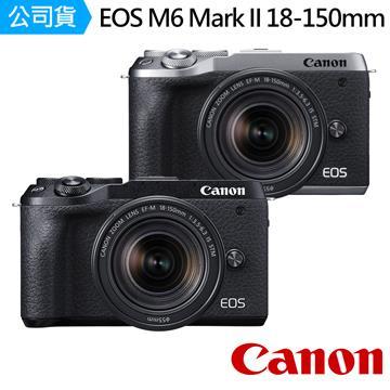 Canon EOS M6 Mark II 18-150 公司貨-銀