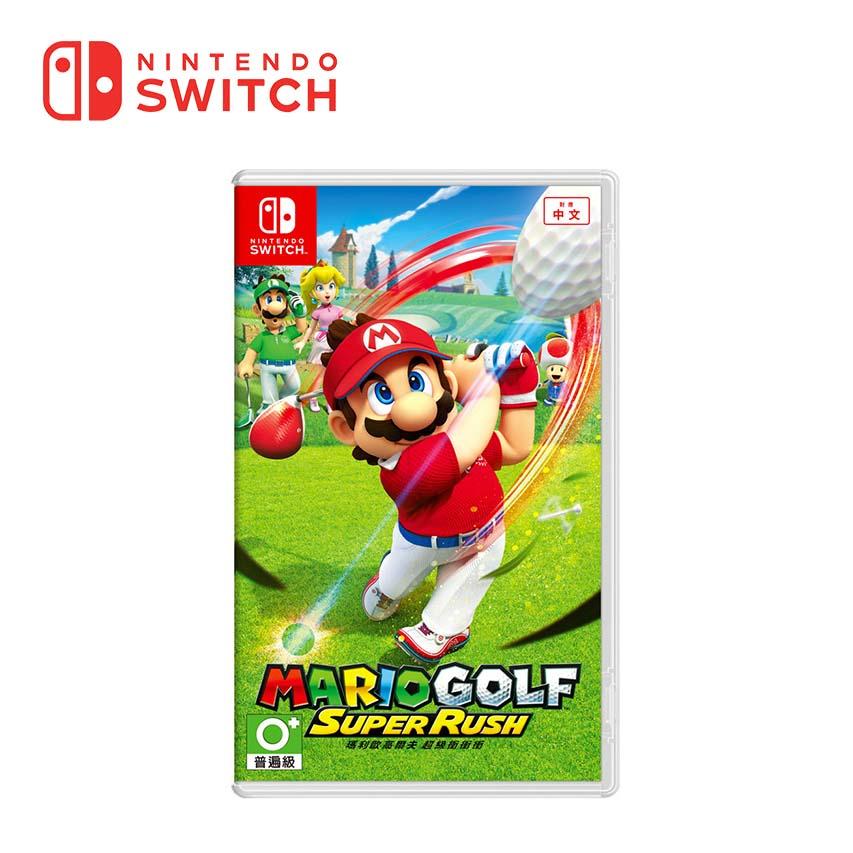 Switch 瑪利歐高爾夫 超級衝衝衝