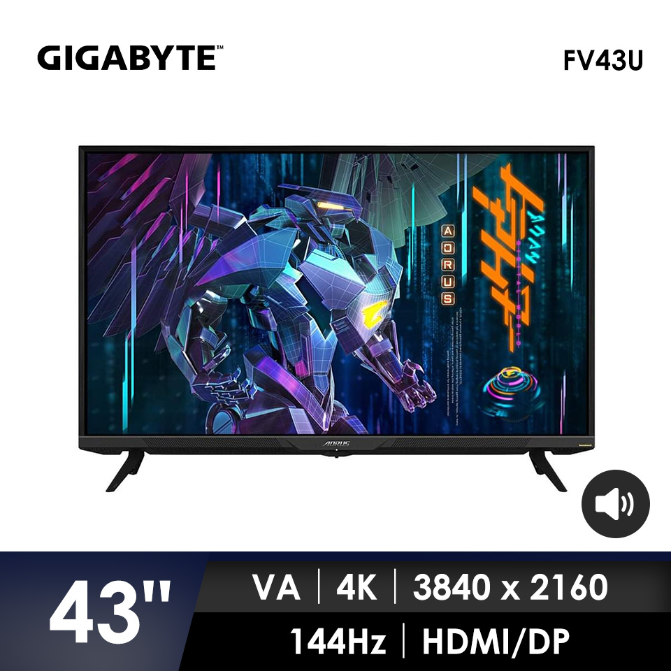 AORUS FV43U 43型 量子點 HDR 真4K電競螢幕