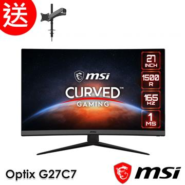 msi微星 Optix G27C7 曲面電競螢幕