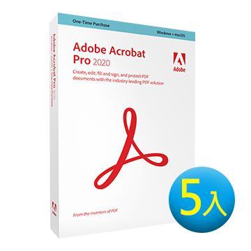 【5入】Adobe Acrobat Pro 2020中文盒裝版