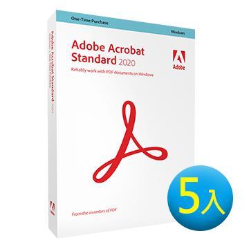 【5入】Adobe Acrobat Standard 2020盒裝版