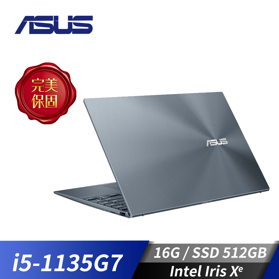 【拆封品】華碩ASUS ZenBook UX425EA 筆記型電腦 綠松灰(i5-1135G7/16G/512G/W10)