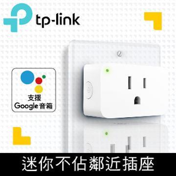 TP-LINK Tapo P105 無線Wi-Fi智慧插座