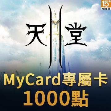 天堂2M 專屬卡