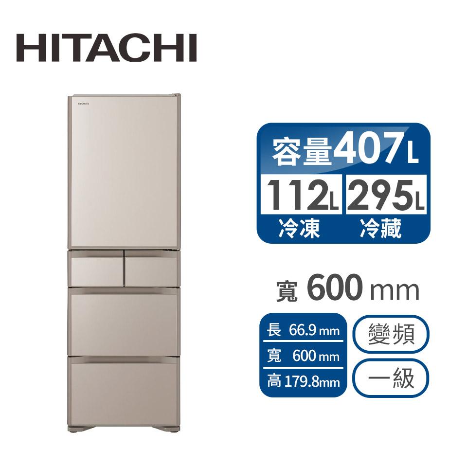 HITACHI 407公升智慧ECO玻璃五門超變頻冰箱