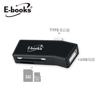 E-books T41 Type-C複合式OTG讀卡機