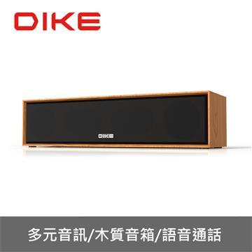 DIKE 可攜式多功能藍牙喇叭