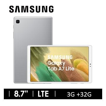 SAMSUNG Galaxy Tab A7 Lite LTE 銀