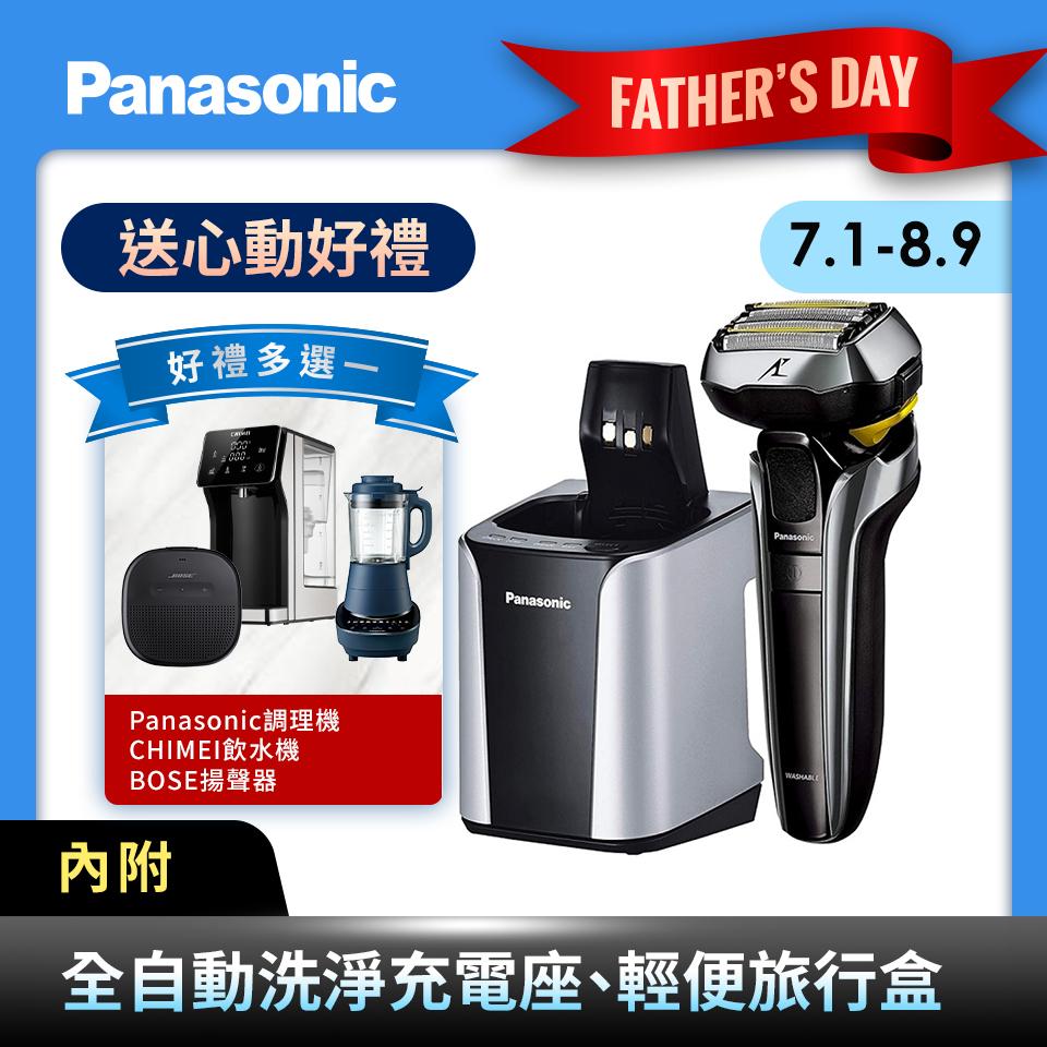 國際牌Panasonic 五刀頭電鬍刀 爸氣尊爵版