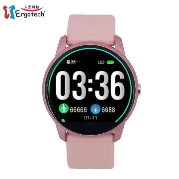 人因MWB237P全圓心率智慧監測運動手錶 粉
