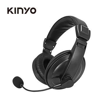 KINYO 全罩式耳機麥克風