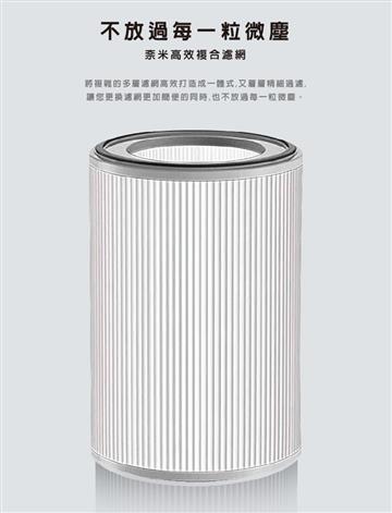 松井空氣清淨機專用HEPA濾網(LD-018N)