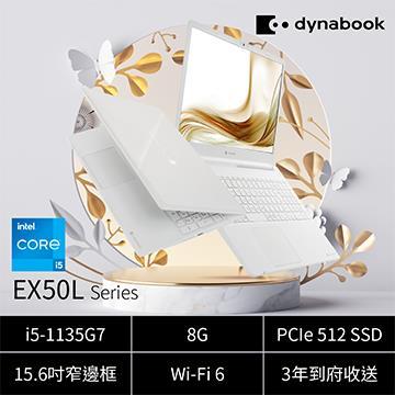Dynabook EX50L-J -白