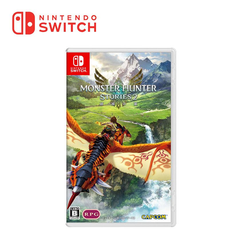 Switch 魔物獵人物語2:破滅之翼 中文版