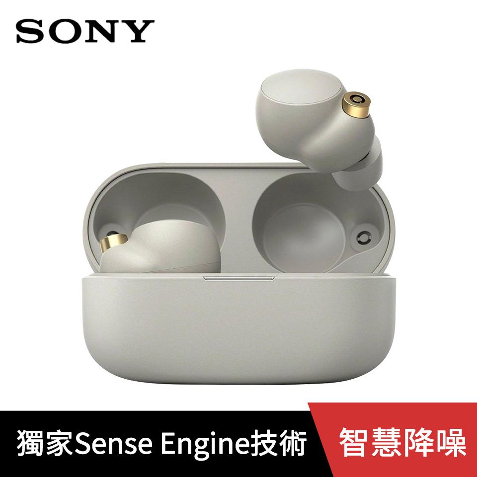 SONY WF-1000XM4真無線藍牙降噪耳機-銀