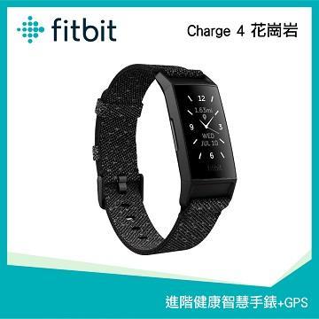 Fitbit Charge 4 花崗岩 進階健康智慧手環