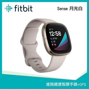 Fitbit Sense 月光白 進階健康智慧手錶