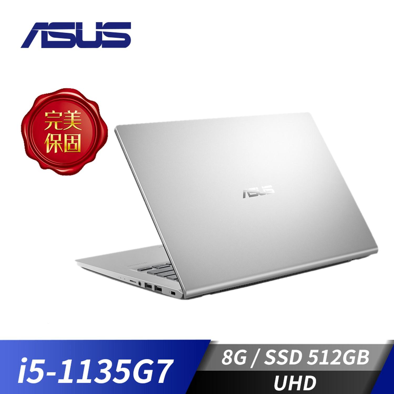"""華碩 ASUS Laptop X415 筆記型電腦 14""""(i5-1135G7/8GB/512GB/UHD/W10)冰柱銀"""