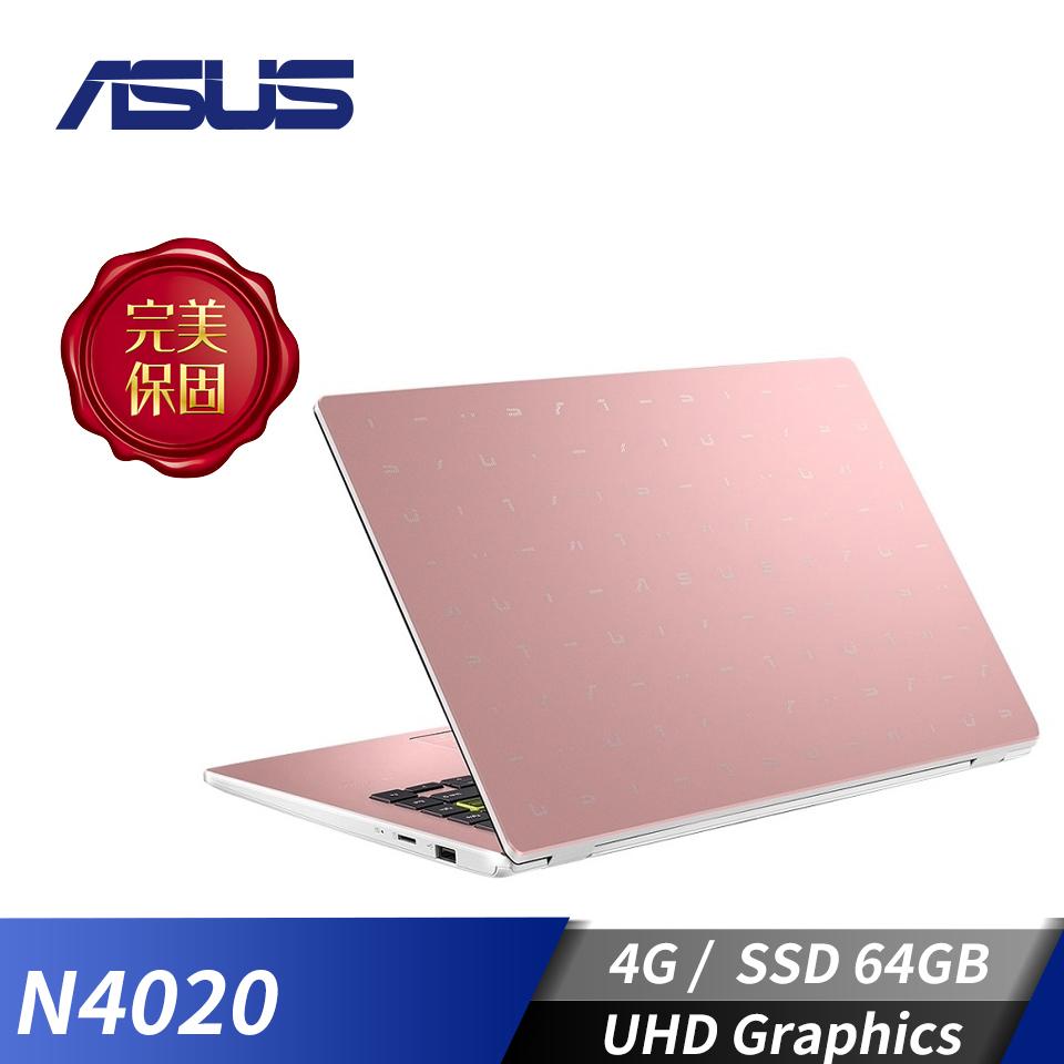 """華碩 ASUS Laptop E410 筆記型電腦 14""""(N4020/4GB/64GB/UHD/W10)玫瑰金"""