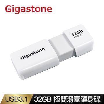 Gigastone UD3202 32G滑蓋隨身碟-白