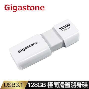 Gigastone UD3202 128G滑蓋隨身碟-白