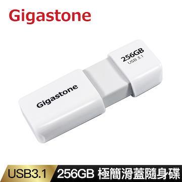 Gigastone UD3202 256G滑蓋隨身碟-白