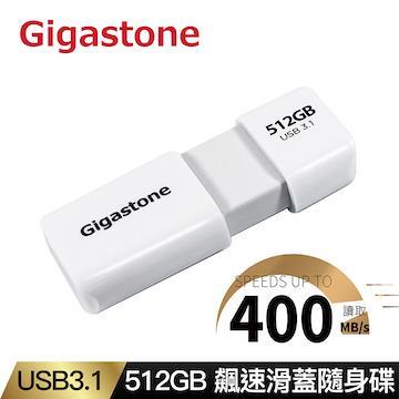 Gigastone UD3202 512G滑蓋隨身碟-白