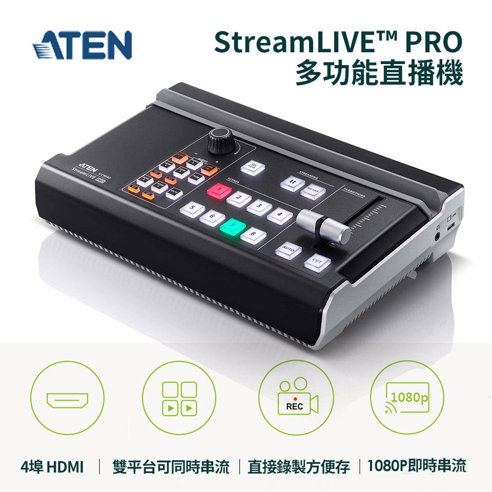 ATEN UC9040 StreamLIVE Pro多功能直播機