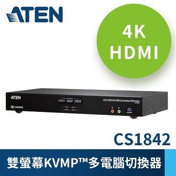 ATEN CS1842 2埠真4K雙螢幕電腦切換器