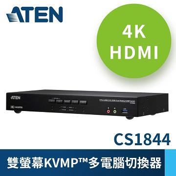 ATEN CS1844 4埠真4K雙螢幕電腦切換器