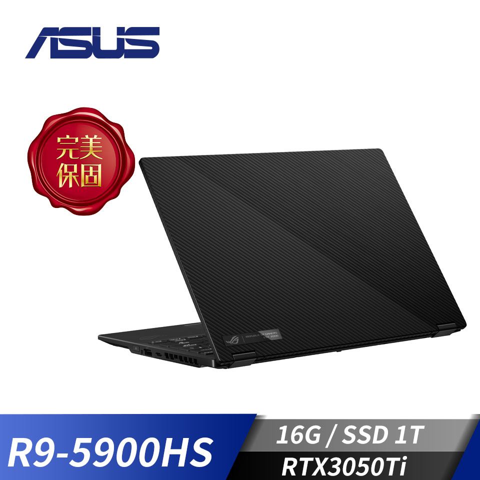 華碩ASUS ROG Flow X13 GV301QE 電競電腦(R9-5900HS/16G/1T/RTX3050Ti/W10)