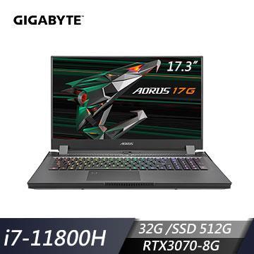 GIGABYTE技嘉 AORUS 17G XD 電競筆電(i7-11800H/32G/512G/RTX3070/W10)